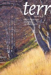 Fotografia della copertina del libro Terra scritto da Walter Filiputti